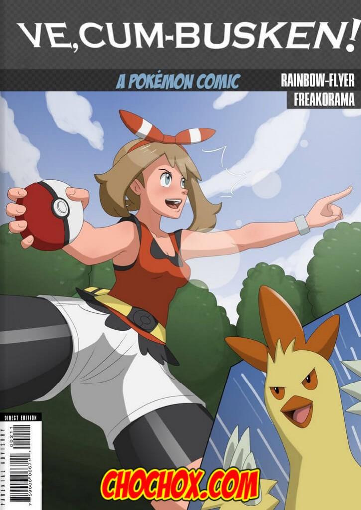 Pokemon Hentai con Aura