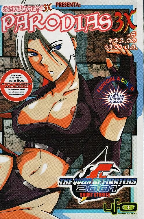 Queen of Fighters MiniStories (Español)
